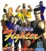 Virtua Fighter (1994)