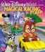 Walt Disney World Quest Magical Racing Tour (2000)