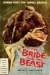 Bride and the Beast, The (1958)