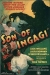 Son of Ingagi (1940)