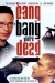 Bang, Bang, You're Dead (2002)