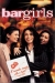 Bar Girls (1994)