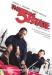 51st State, The (2001)