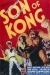 Son of Kong, The (1933)