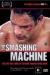 Smashing Machine, The (2002)