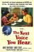 Next Voice You Hear..., The (1950)