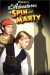 New Adventures of Spin and Marty: Suspect Behavior, The (2000)