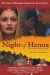 Night of Henna (2005)