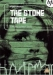 Stone Tape, The (1972)