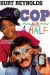 Cop and � (1993)
