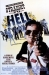 Straight to Hell (1987)