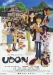 Udon (2006)