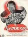 Chinese Ring, The (1947)