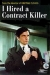 I Hired a Contract Killer (1990)