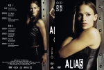 Alias season 1 - Volume 1